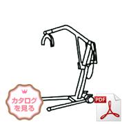 移動用移動用リフト(吊り具を除く)