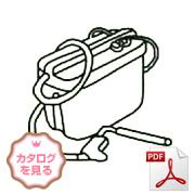 特殊尿器(自動尿吸引器)